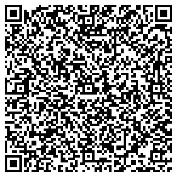 QR-код с контактной информацией организации Водосервис Плюс, ООО