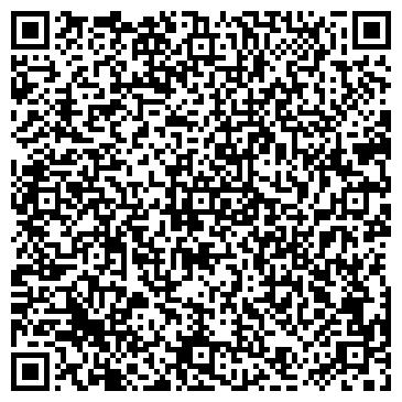 QR-код с контактной информацией организации КазЦМ, ТОО