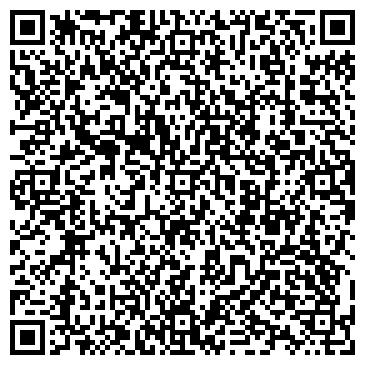 QR-код с контактной информацией организации Транс-Тахограф, ТОО