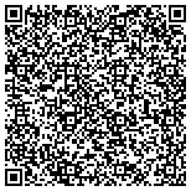 QR-код с контактной информацией организации CompuTel IT (КомпюТелИТ), ТОО