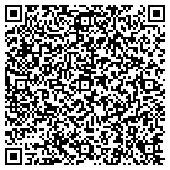 QR-код с контактной информацией организации Тенде, ТОО