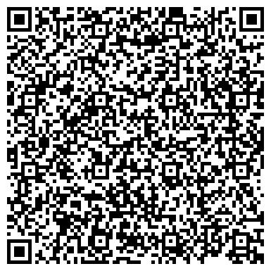 QR-код с контактной информацией организации Сыр-Арал сараптама, ТОО