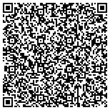 QR-код с контактной информацией организации ДАН-Украина, ООО