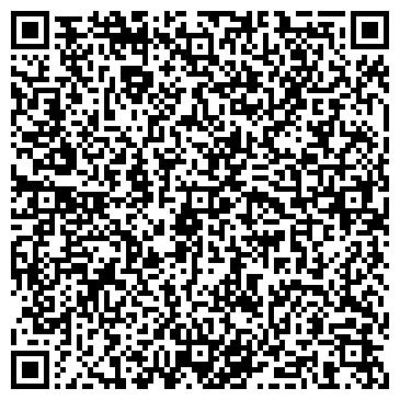 QR-код с контактной информацией организации Компания Навион, ТОО