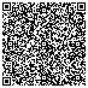 QR-код с контактной информацией организации Елтал-Борсал консалтинг, ТОО