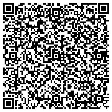 QR-код с контактной информацией организации Maier servises (Майер Сервис), ТОО