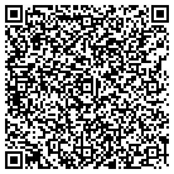 QR-код с контактной информацией организации Актив Сервис, ТОО
