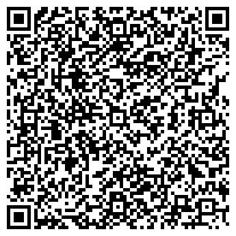 QR-код с контактной информацией организации АСУТП-сервис, ТОО