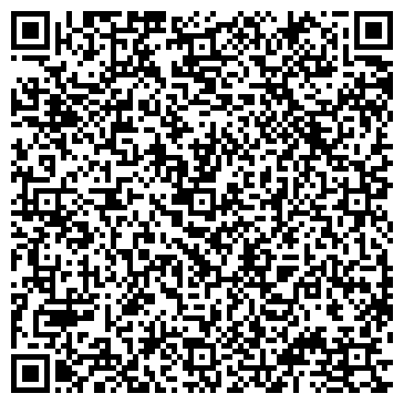 QR-код с контактной информацией организации Fiberoptic (Фибероптик), ТОО