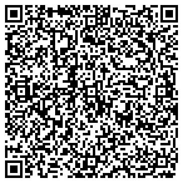 QR-код с контактной информацией организации Теплоэнергоснаб, ТОО