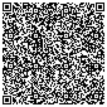QR-код с контактной информацией организации Казахстанский научно-исследовательский институт железнодорожного транспорта (КазНИИЖТ), ТОО