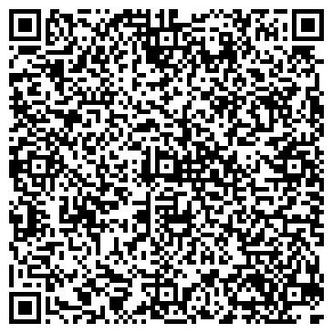 QR-код с контактной информацией организации 3D Umion Soft (3Д Юнион Софт), ТОО