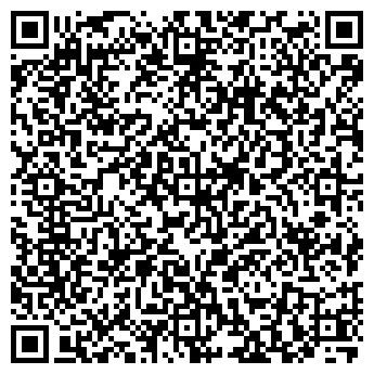 QR-код с контактной информацией организации DreamPRO, Компания