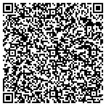 QR-код с контактной информацией организации Трансазия Technolody (Технолоджи), ТОО