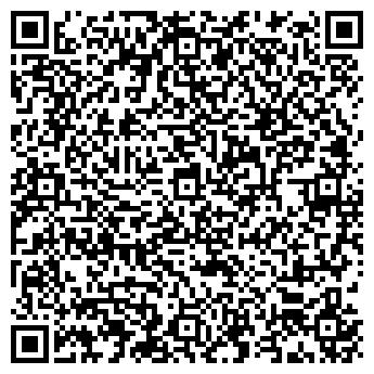 QR-код с контактной информацией организации Скай-Тех, ТОО