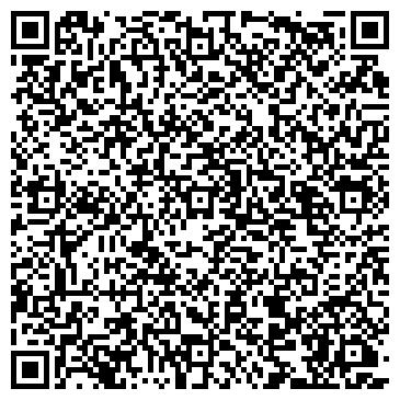 QR-код с контактной информацией организации Бассар Электроникс(Bassar Electronics),ТОО