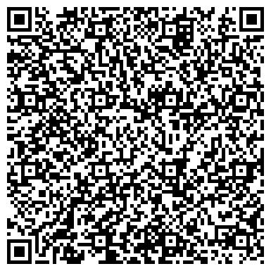 QR-код с контактной информацией организации DITcompany (ДиАйТи компани), ТОО