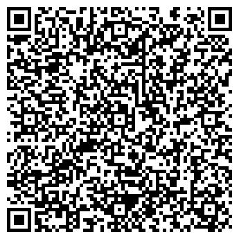 QR-код с контактной информацией организации Ажур-Сервис, Компания