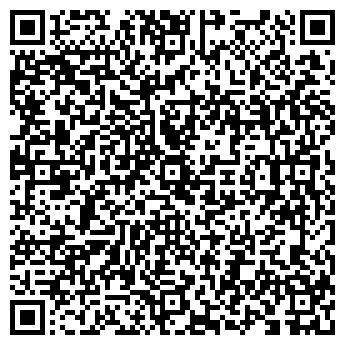 QR-код с контактной информацией организации Гелиосити-Астана, ТОО