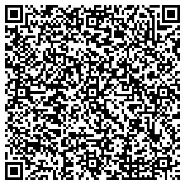 QR-код с контактной информацией организации Ульма опалубка Казахстан, ТОО