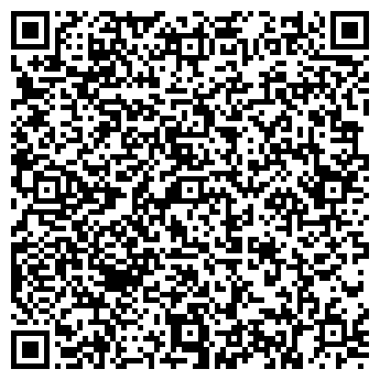 QR-код с контактной информацией организации Интегра-С, ИП