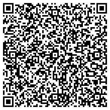 QR-код с контактной информацией организации X-STUDIO.KZ (Х студия КЗ), ТОО