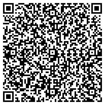 QR-код с контактной информацией организации Прогноз, АО