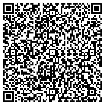 QR-код с контактной информацией организации Падиан, ООО