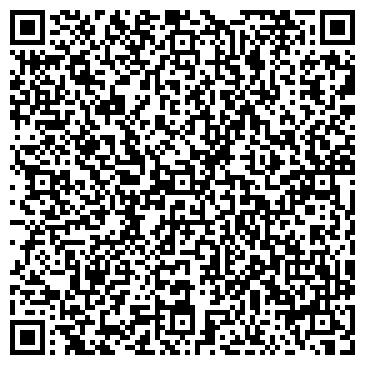 QR-код с контактной информацией организации Infosms.kz (Инфосмс.кз), ТОО