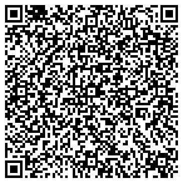 QR-код с контактной информацией организации Velcon Company (Велкан Компани), ТОО