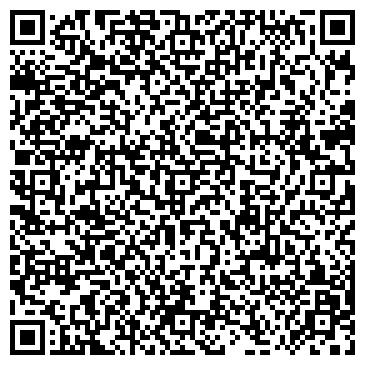 QR-код с контактной информацией организации Надир, ТОО
