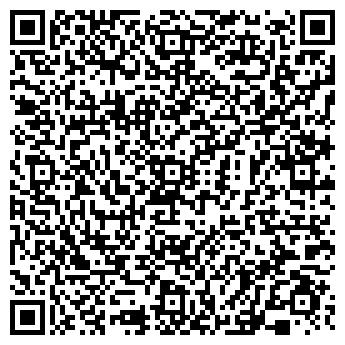 QR-код с контактной информацией организации Выдрич А. В., ИП