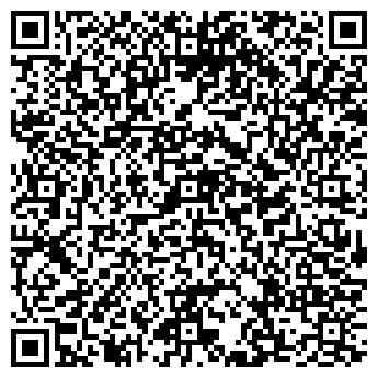 QR-код с контактной информацией организации iSense (Айсенс), ТОО