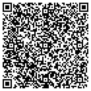 QR-код с контактной информацией организации Корпорация Триумф, ТОО