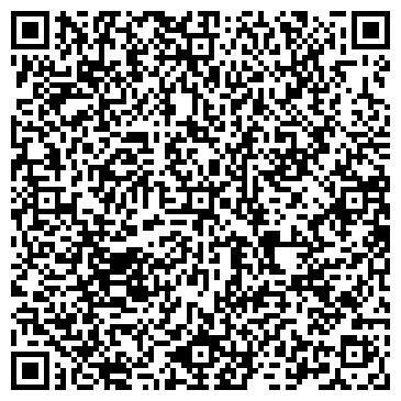 QR-код с контактной информацией организации Интер Сервис, ИП