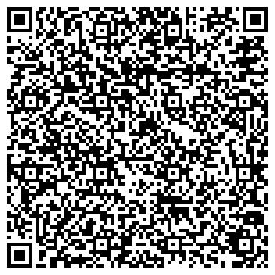 QR-код с контактной информацией организации It Service Almaty (Айти Сервис Алматы), ТОО