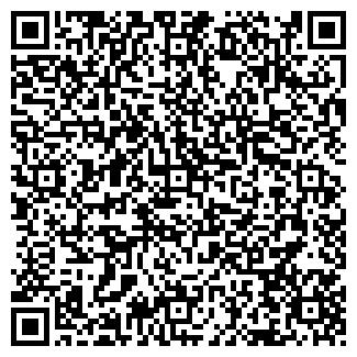 QR-код с контактной информацией организации Ontoro, ТОО