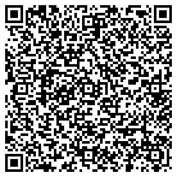 QR-код с контактной информацией организации Vinci (Винси), ТОО