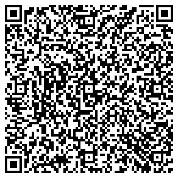 QR-код с контактной информацией организации Арджейси, ТОО