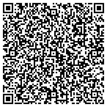 QR-код с контактной информацией организации ООО БелСтандартЦентр