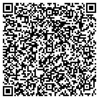 QR-код с контактной информацией организации Квинтастадор, ОДО
