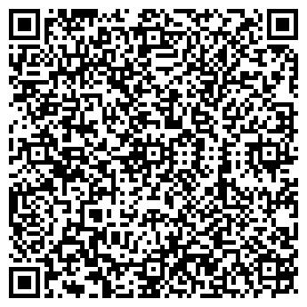 QR-код с контактной информацией организации Бритт, ЧУП
