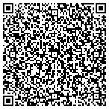 QR-код с контактной информацией организации Диамант ИПИ-ПАК, ОДО