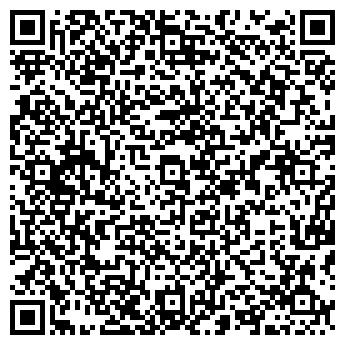 QR-код с контактной информацией организации Риала-К, ООО