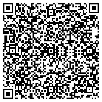 QR-код с контактной информацией организации Юнипак, ЗАО