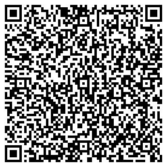 QR-код с контактной информацией организации Офис-Шоп, ЧТПУП