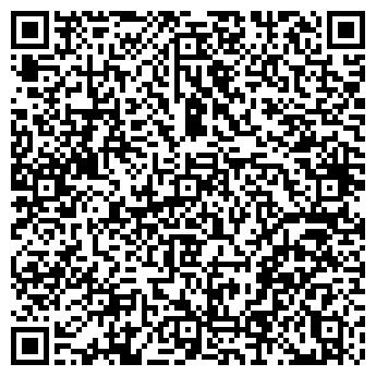 QR-код с контактной информацией организации Офис-Техника, ООО