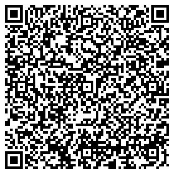 QR-код с контактной информацией организации Трэйд НПООО