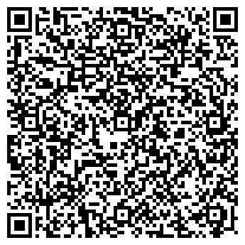 QR-код с контактной информацией организации Авард сервис, ПЧУП
