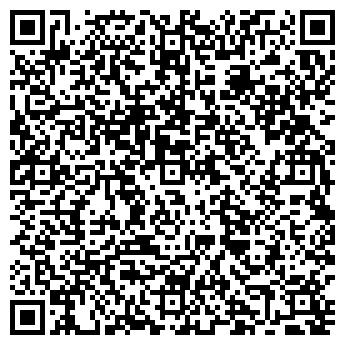 QR-код с контактной информацией организации Интегратор-99, ООО